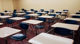 Как трябва да започне новата учебна година?