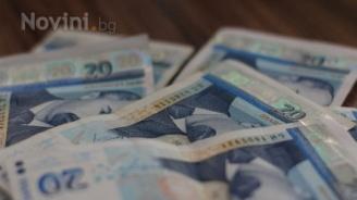 Продължава тенденцията - българите да напускат работа заради ниските заплати