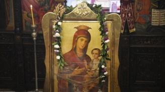 Голяма Богородица е!