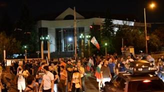 Освободено е движението на кръстовището пред Румънското посолство