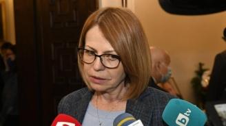Фандъкова: Протести в София няма заявени