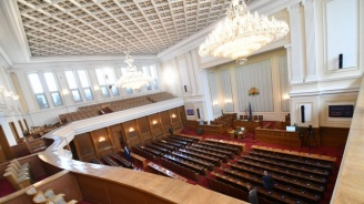 Венецианската комисия коментира идеята за нова Конституция на България