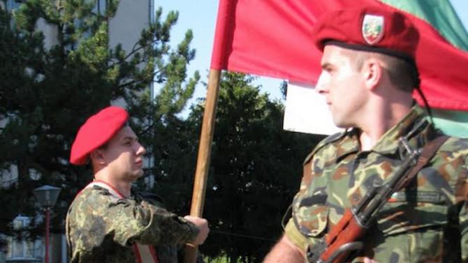12 новоназначени военни положиха клетва във военното формирование на Сухопътните войски в с. Свобода