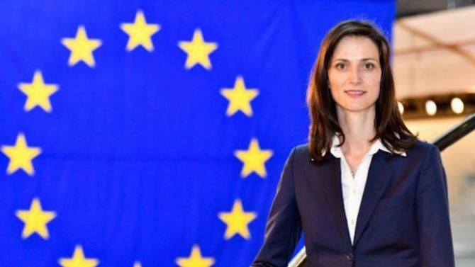 Еврокомисарите Мария Габриел и Никола Шмит: Най-големият актив на Европа са нейните хора