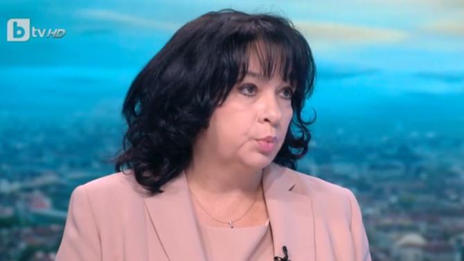 Теменужка Петкова: Идеята за нова Конституция не е опит за печелене на време