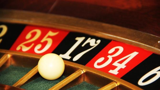 Създават ликвидационна комисия за закриването на Държавната комисия по хазарта