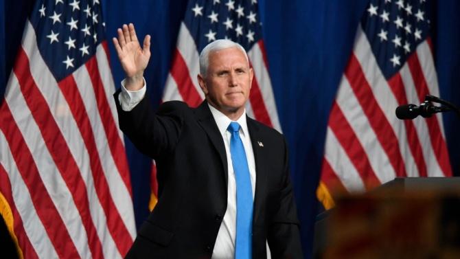 Американският вицепрезидент днес ще бъде основният оратор на националния конгрес