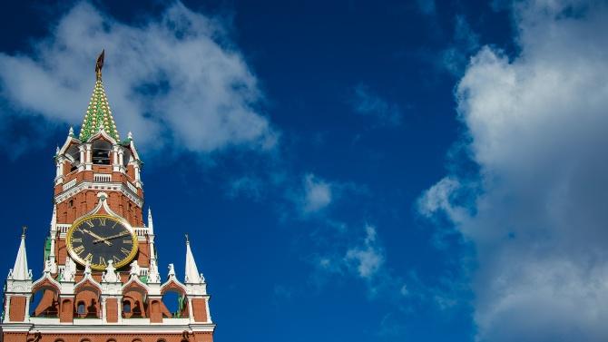 Русия гони норвежки дипломат заради случай на шпионаж