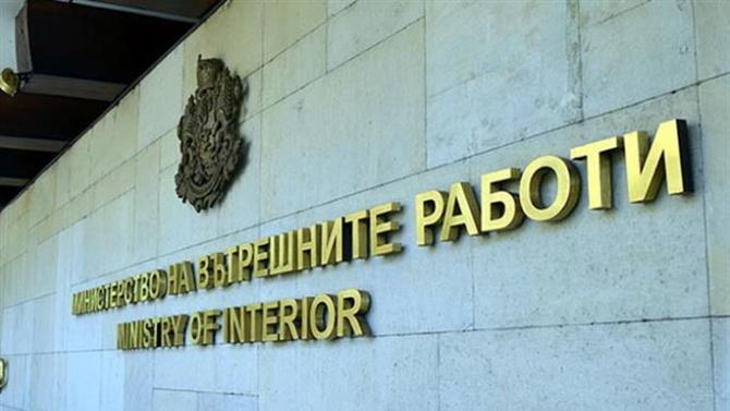 ОДМВР – Бургас е с нов директор