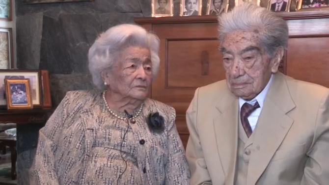 Еквадорци са най-възрастната брачна двойка на обща възраст почти 215 години