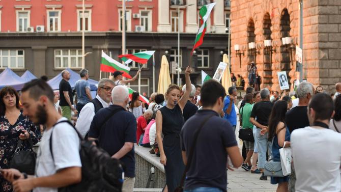 Във връзка с организирани протести утре, 2 септември, придвижването в