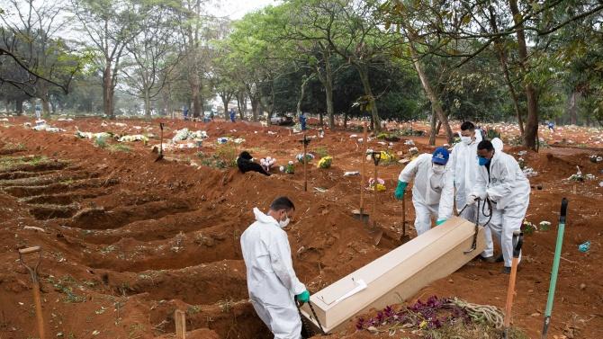 Починалите с коронавирус в Колумбия надхвърлиха 20 хиляди, в Перу са близо 30 хиляди