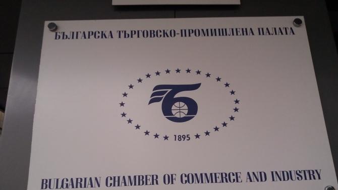 Онлайн форум за политиката на ЕС за развитието на иновациите ще има на 11 септември