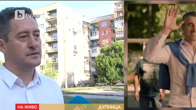 Братът на Янек Миланов: Всяка сутрин се будя с надежда, че е жив и ще го намерим