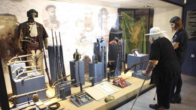 Изложба за Съединението в Радомир