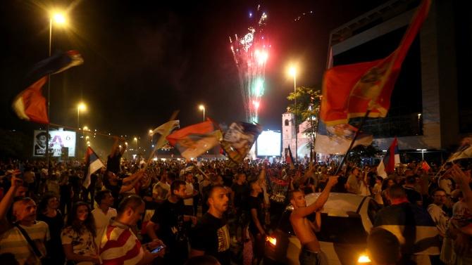 Хиляди се събраха на демонстрация в черногорската столица Подгорица в