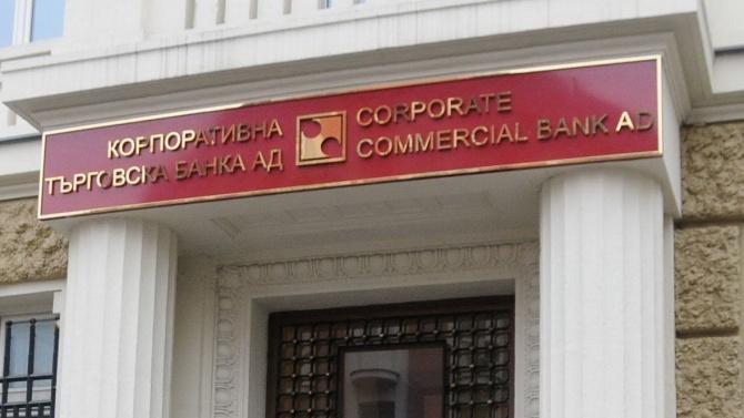 От днес КТБ връща 430 млн. лв. депозити