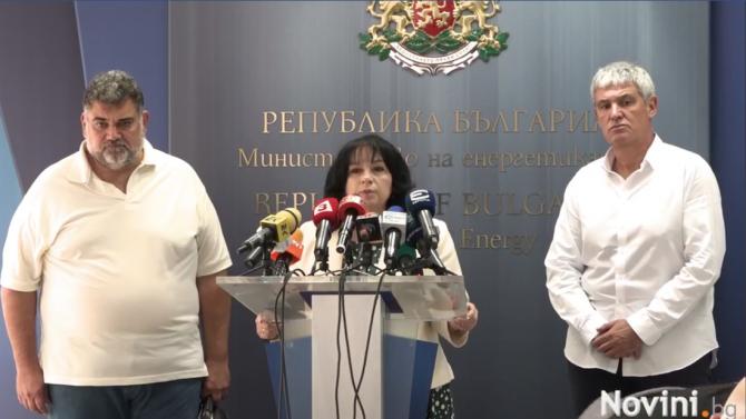 """БЕХ дава 55 млн. лева заем на """"Марица-изток"""",  5 млн. лева отиват за по-високи заплати на работниците"""