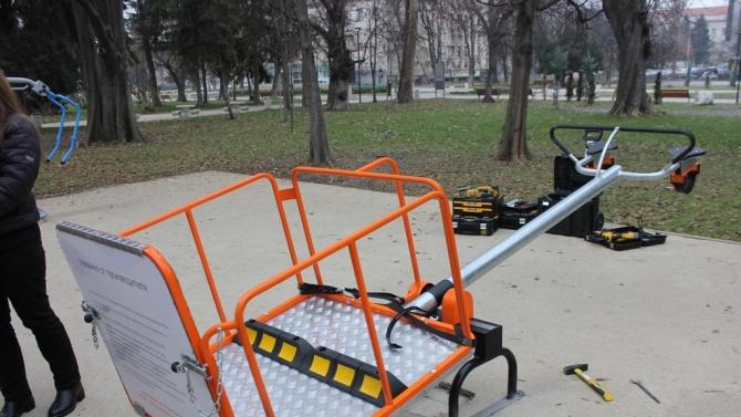 Вандали потрошиха люлката-везна за деца с увреждания, дарена от Слави Трифонов за Плевен