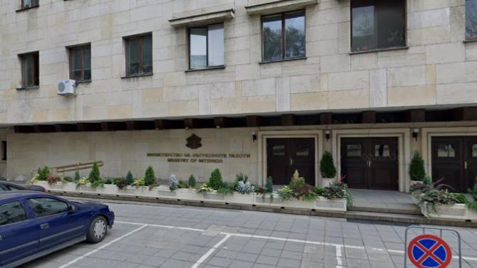 Обновени са сградите на МВР в Разлог и Созопол