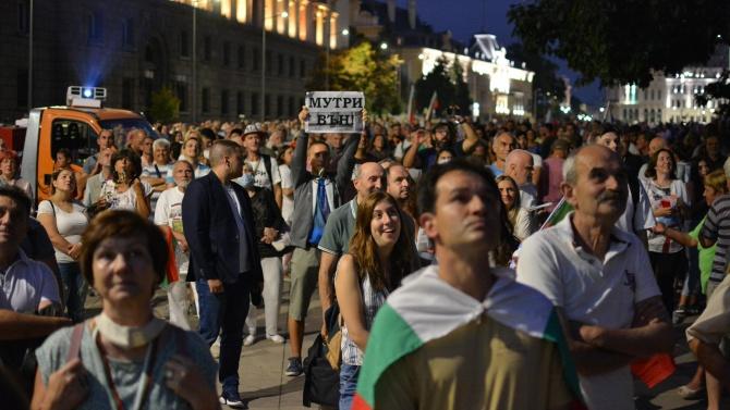 Поискаха още оставки на 63-ия антиправителствен протест в София