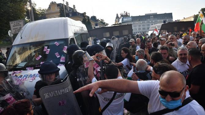 Нов голям антиправителствен протест се очаква днес