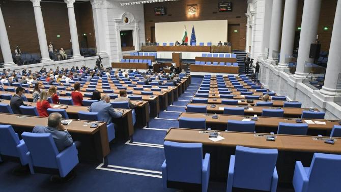 Парламентът прие на първо четене промените в Закона за българските