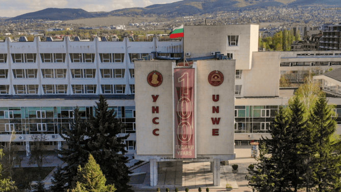 УНСС ще открие юбилейната си стотна учебна година на 14 септември