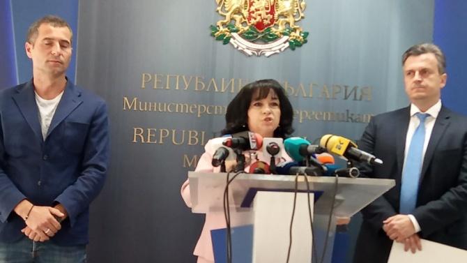 """Теменужка Петкова: Предложената цена от """"Булгаргаз""""  за септември е коректна"""