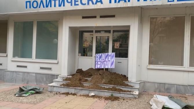 От началото на протестите срещу правителството недоволните от Стара Загора