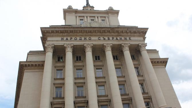 Парламентът ще обсъди на второ четене промените в Изборния кодекс