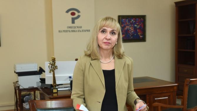 Диана Ковачева изброи проблемите в отчетите на Топлофикация - София