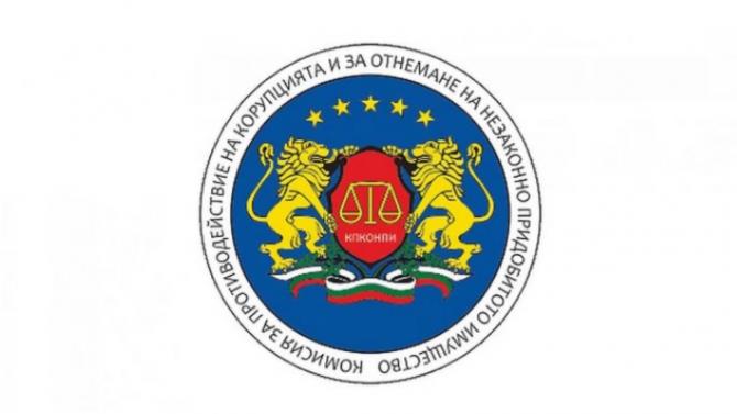 КПКОНПИ проверява бивш кадър на ДПС за конфликт на интереси