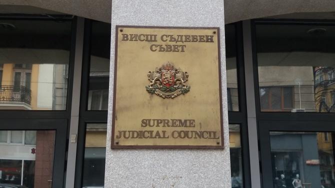ВСС спря от работа новата единна информационна система на съдилищата