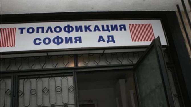 """Започва извънредна проверка на """"Топлофикация София"""" и фирмите за дялово разпределение"""