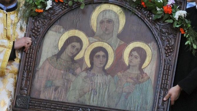 Днес почитаме Светите София, Вяра, Надежда и Любов