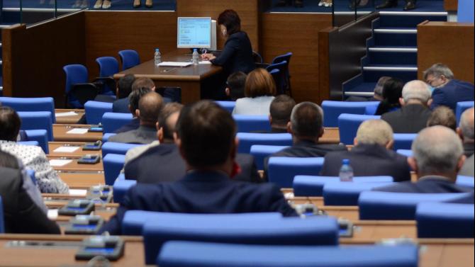 НС отхвърли окончателно предложението на ГЕРБ за избора на депутати за ВНС