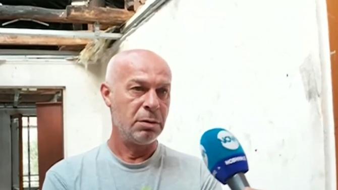 """Служител на """"Охранителна полиция"""" остана без дом"""