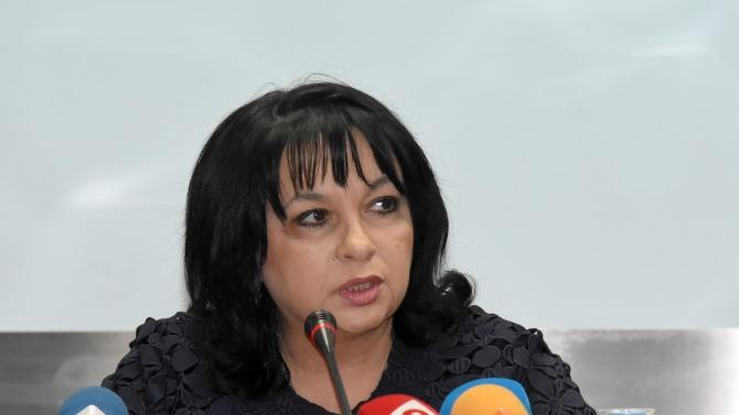 """Теменужка Петкова: Намираме се на етап 5 от процедурата за АЕЦ """"Белене"""""""