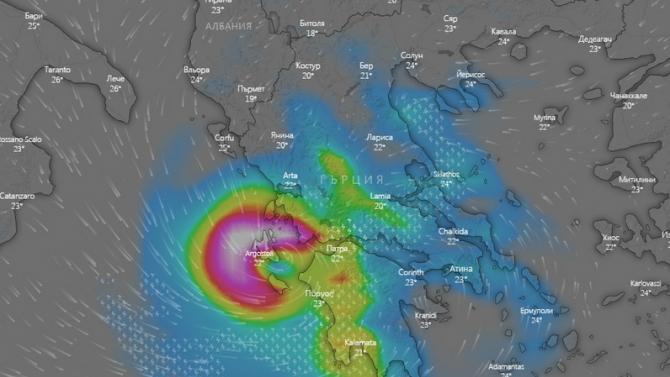 """Външно с предупреждение за българите заради  циклона """"Янос"""""""