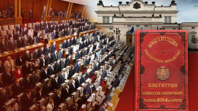 Съюзът на юристите в България /СЮБ/ изпрати отворено писмо до