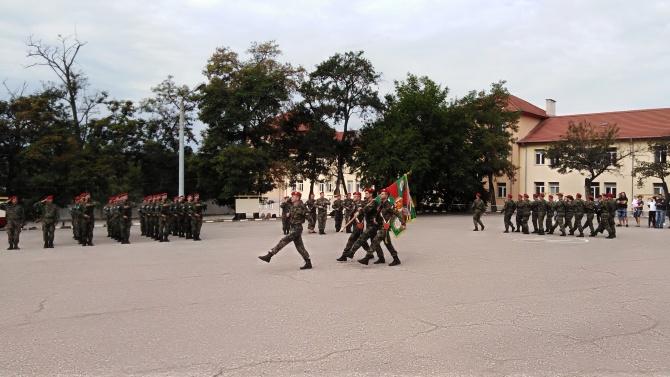 Новоназначени военнослужещи в Бригадното командване положиха военна клетва днес, 18
