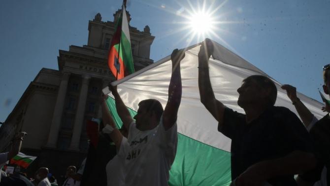 На живо: 72-ра вечер на антиправителствен протест в София