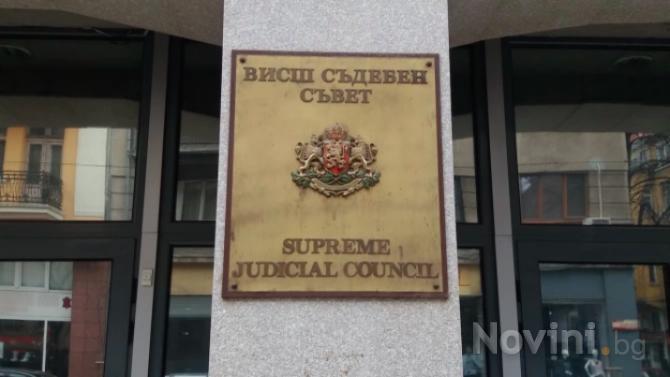 Прокурори от цялата страна избират своя нов представител в Прокурорската