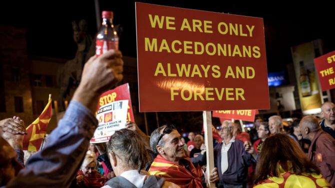 Външният министър на Македония Буяр Османи заяви, че българският меморандум