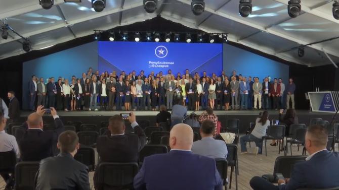 Цветан Цветанов представи приоритетите и част от лицата на партията си