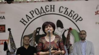 Цвета Караянчева:  Фолклорът е съхранил народа ни и в най-смутните времена