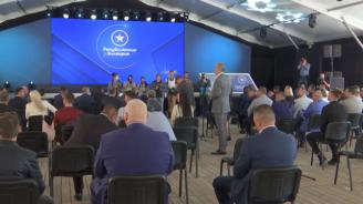 НА ЖИВО: Партията на Цветанов представя приоритетите си