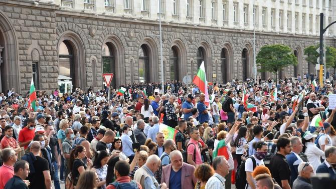 Протестиращи отиват утре пред U.S. посолството в София