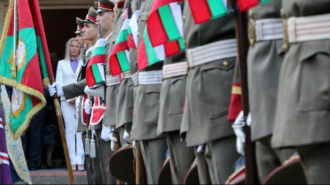 Честваме 112 години независима България!